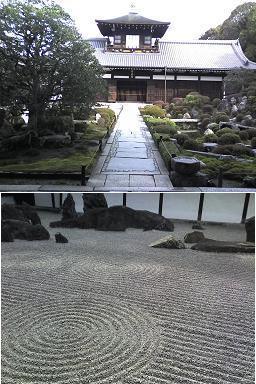 東福寺の開山堂と庭.JPG