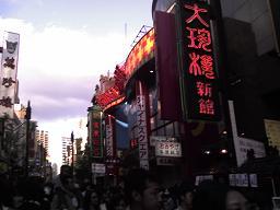夕方の中華街入口.JPG