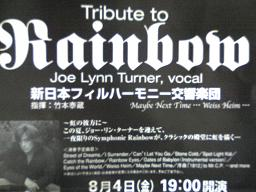 ジョー・リン・ターナー♪.JPG