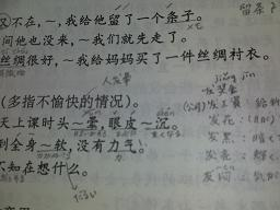 ノート2.JPG