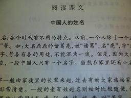 漢字ばっかりじゃんか。.JPG